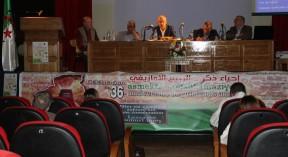 Célébration du mois du patrimoine 18 avril – 18 mai 2016 « Le patrimoine culturel, une valeur économique » Dans le cadre de la commémoration du 36ème anniversaire du printemps amazigh (9)