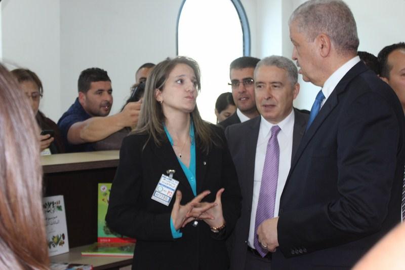 Inauguration de la Bibliothèque Principale de lecture publique (1)