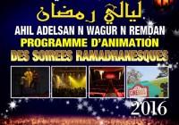 Affiche Ramadhan 2016