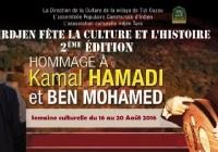 kamal hamadi et Ben Mohamed