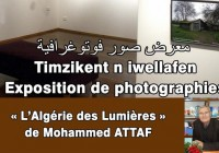 Affiche Exposition photos Mr ATTAF 2017