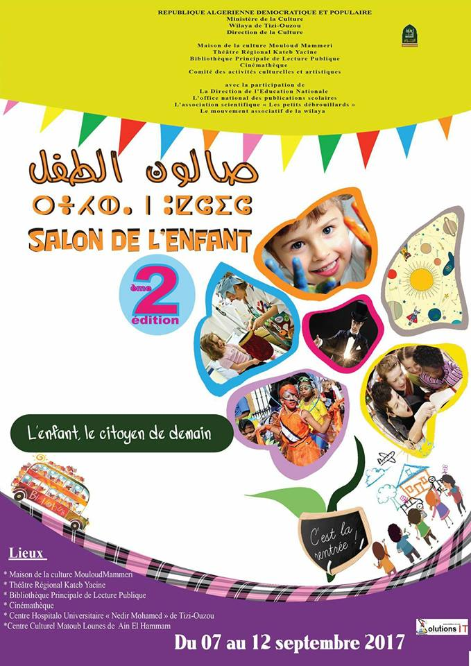 affiche 2eme edition salon de l'enfant 2017