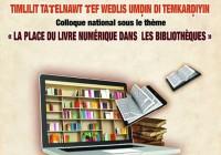 colloque national placé sous le thème : « la place du livre numérique dans les bibliothèques» les 17 et 18 septembre 2017