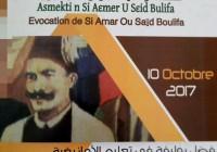 Évocation de Si Amar Ou Said Boulifa - Mardi 10 octobre 2017