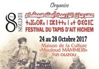 festival tapis ait hichem 2017