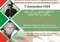 Commémoration du 63ème Anniversaire de la Révolution Algérienne 1er novembre 1954