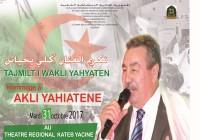 hommage à Akli Yahiatene le 31 octobre 2017