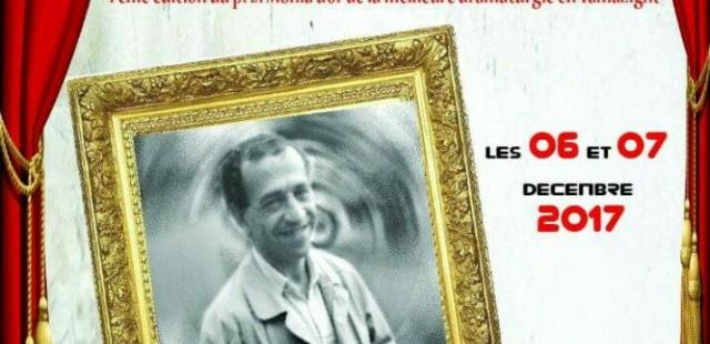 4ème édition du Prix Mohia d'or de la meilleure dramaturgie en tamazight