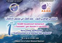 première rencontre nationale autour de l'Astronomie à Tizi-Ouzou 1
