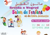 salon-enfant-6