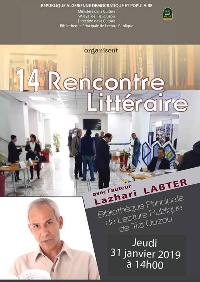 14e Rencontre Lazhari LABTER