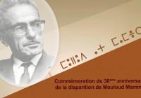 Mouloud MAMMERI Affiche