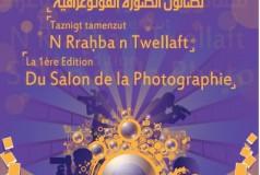 Salon de la photographie 2019