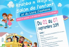 affiche salon enfant 2019