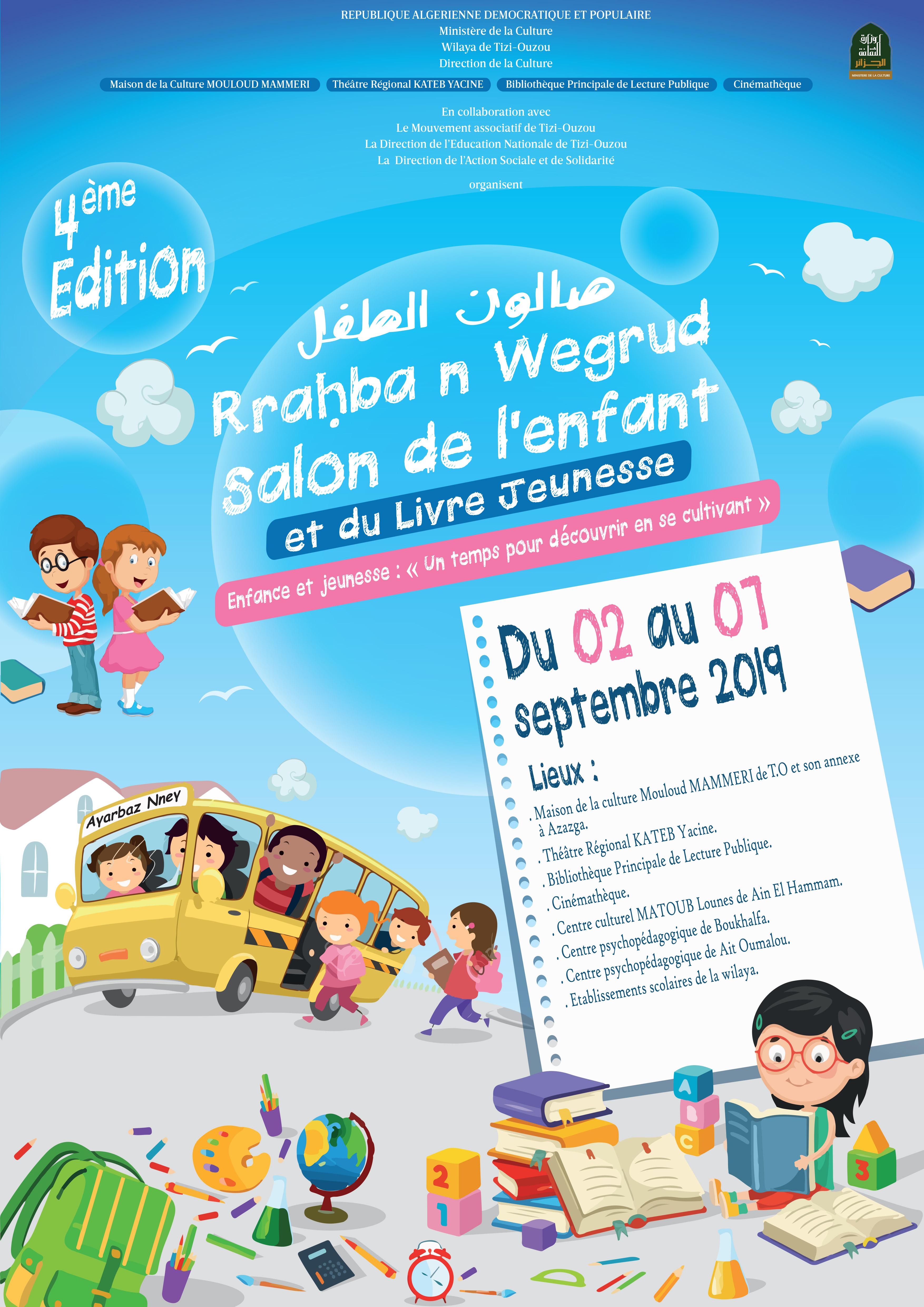 Salon De L Enfant Et Du Livre Jeunesse Du 02 Au 07
