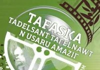 FCNAFA 2020