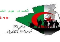 ournée Nationale du Chahid 2020