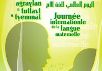 langue maternelle 2021