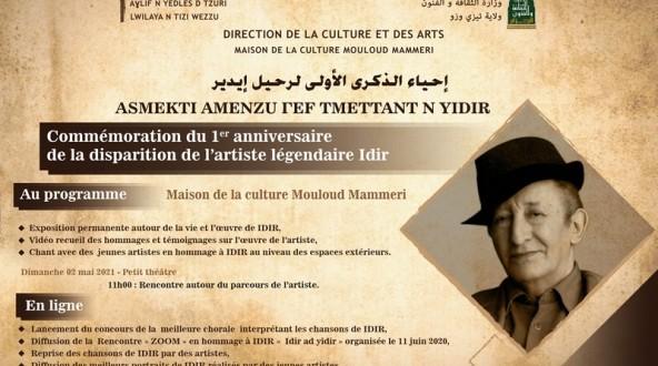 1er anniversaire de la disparition de l'artiste légendaire Idir